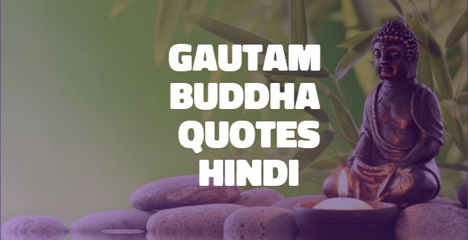 Buddha Quotes On Karma Archives Suvichar Images