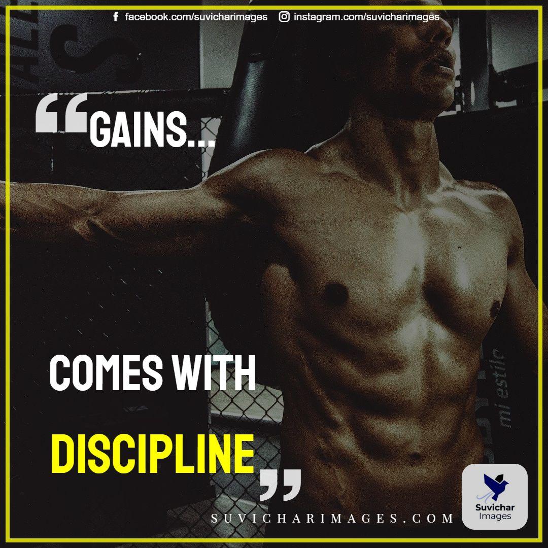 Gym Quotes For Instagram Bio